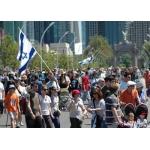 Walk with Israel состоится 25 мая