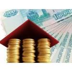 Налоги на недвижимость, пенсии, защита от мошенников