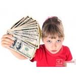 Почему нужно покупать детям постоянную страховку жизни?