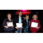 Трем русскоязычным медиа вручены награды СЕМА, Canadian Ethnic Media Association.