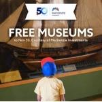 В музеи – бесплатно