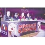 Вокальный конкурс «Музыкальный близнец» в ресторане «Националь»