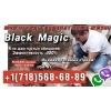 Магические услуги в Канада,  Торонто.  Помощь мага,  эзотерика.  Гадалка в Торонто.  Услуги Магии в Торонто , #toronto. РЕАЛЬНЫЙ ОТЗЫВ