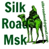 silkroadmsk @ gmail com + купить марихуану в москве