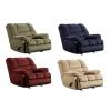 Продается новая мебель