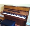 Срочно продается японское пианино